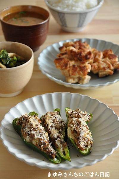 【一汁二菜15分ごはん】3日に1回魚料理の日☆ピーマンのイワシ詰め献立