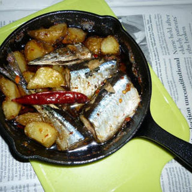 旬の魚・秋刀魚とジャガイモのアヒージョ