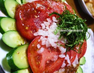 真っ赤だな~♪<完熟トマトと青ジソのサラダ>と嬉しい笑顔♪
