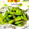 枝豆の花椒ホイル焼き