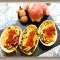 【タコス de トルティーヤ・ボート 】インスタ映えレシピ!?時短・簡単!パーティー料理に!