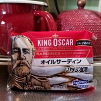 おっちゃん、美味しいオイルサーディン缶をありがとう→和風アンティパスト的な(笑)