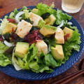 今日は「さっぱりサラダ気分♪アボカドとお豆腐の海藻サラダ」