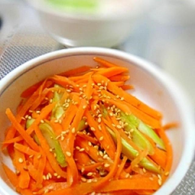 小さな野菜のおかず☆人参の胡麻わさび醤油和え