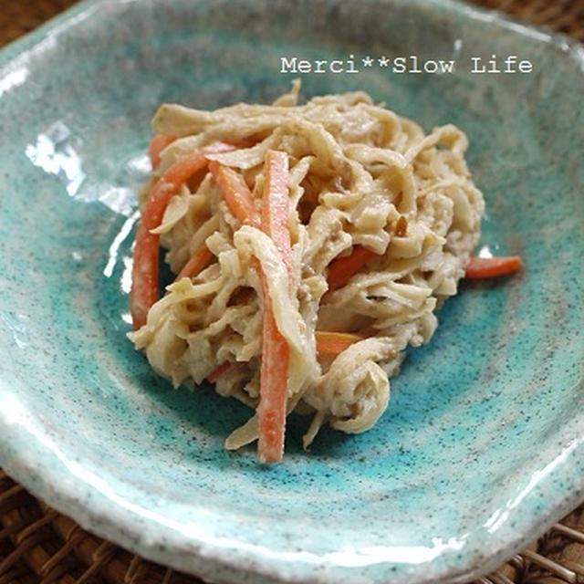 お惣菜シリーズ♪ 出汁醤油麹マヨ切干でお弁当のおかず