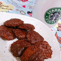 【糖質制限】1枚10kcal♪全85チョコクッキー