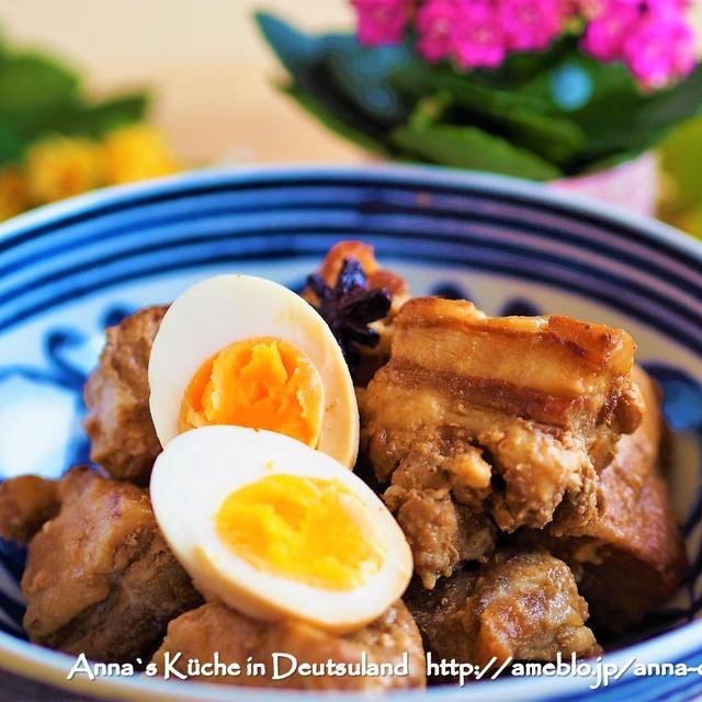 【主菜】ストウブで作る基本の豚の角煮。八角の香り♡