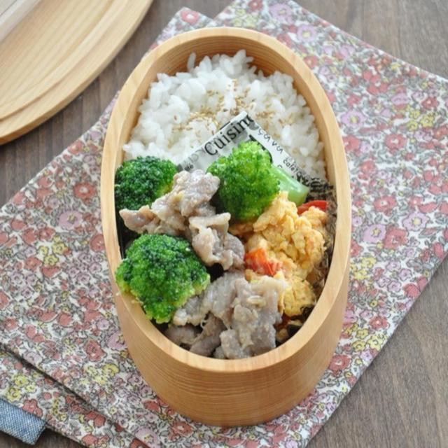 【お弁当おかずレシピ】下味漬け込み肉で超楽ちん!豚肉のみそ炒め弁当