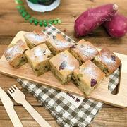 薩摩芋とお豆のグラハム粉入ケーキ