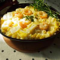 白菜とエビのクリーミーマカロニグラタン
