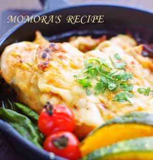 スキレットと魚焼きグリルで簡単アツアツ♪鶏むね肉のカレーチーズ焼き