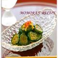 暑い日にもレンジで簡単・節約・作り置き・お弁当にも♪きゅうりのキューちゃん風お漬物