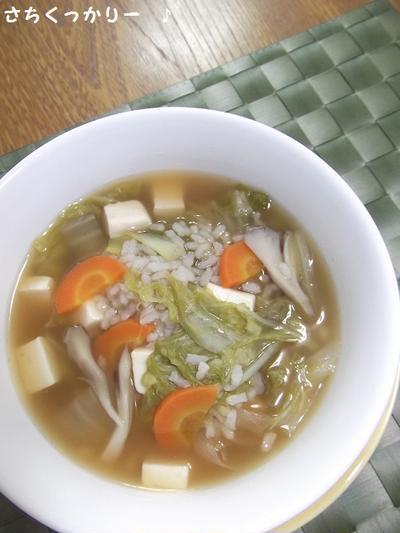 野菜&豆腐のオイスター粥