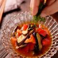 とろとろなすとトマトの和風マリネ【#作り置き #簡単 #時短 #節約 #あと一品 #さっぱり #副菜】