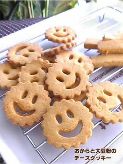 おからと大豆粉のチーズクッキー~低糖質