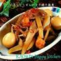 【基本の和食】ごぼうとうずらの甘辛すき焼き風煮❤