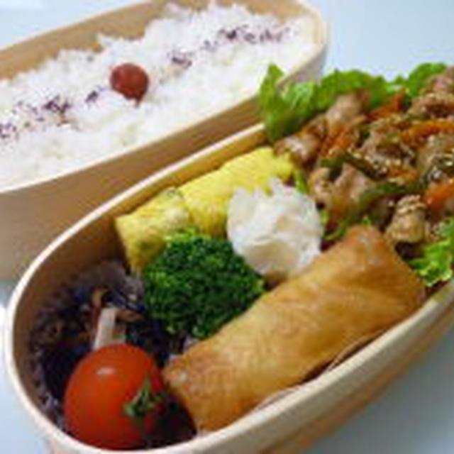 6月25日 豚肉の生姜味噌焼き弁当