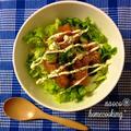 粗挽き胡椒が決めて⁈サラダ風サーモンポキ丼 to ひまわり?