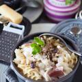 【お米&カップスープ】きのことお豆の豆乳クリームリゾット