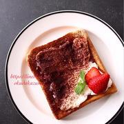 お気に入り朝ごはん(トースト)*ティラミス風ストロベリージャムトースト