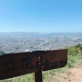山BBA、ヤマップを使う! ~立花山♡~