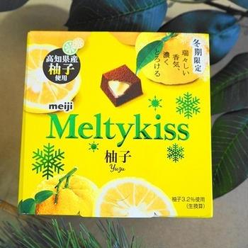 冬だけのお楽しみ☆メルティ―キッス柚子