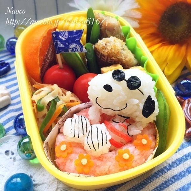 浮き輪でのんびり~スヌーピー★キャラ弁♬/イワシのマヨチーパン粉焼き♡