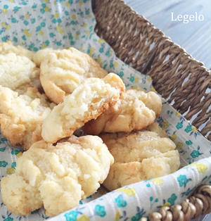 レモンクッキー☆ザクザク食感♪バター不要 卵も牛乳もなし♪ 節約簡単お菓子