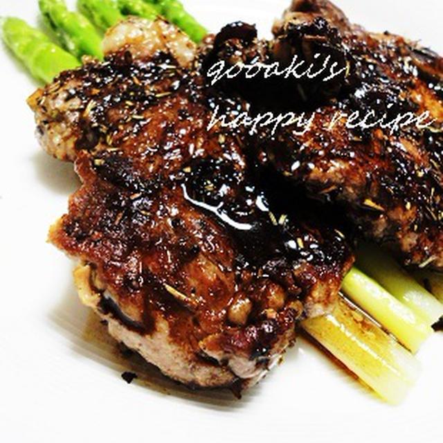 ■ 豚ロースのステーキ バルサミコソース