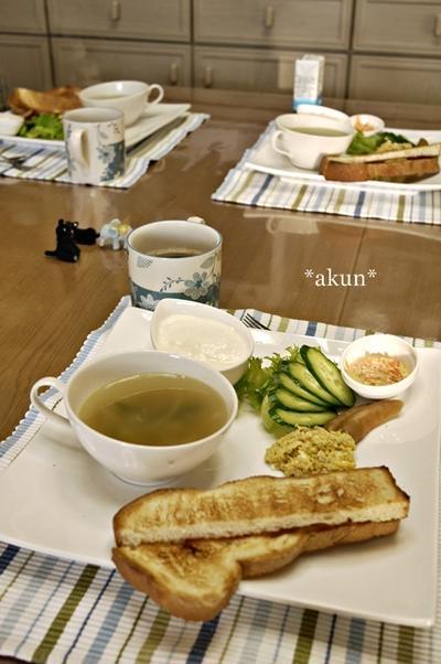 米粉パン焼き上がり^^ トーストと野菜スープの朝ごはん ~392kcal~