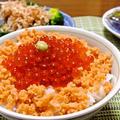 鮭いくら丼 (プチ丼)と恐怖の味噌汁
