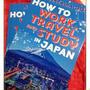 海外向けの本に掲載していただきました。