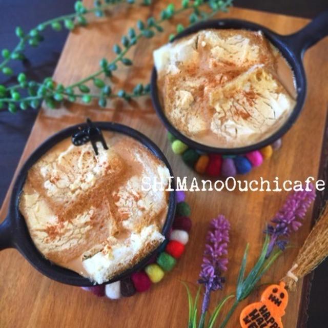 料理もスイーツもHAPPYに!おうちハロウィン 簡単!紅茶とクリームチーズのミルクパンプリン