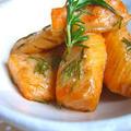 鮭ハラスのローズマリー焼き♪