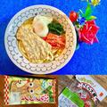 【駄菓子アレンジレシピ128〜駄菓子乗せうどん】