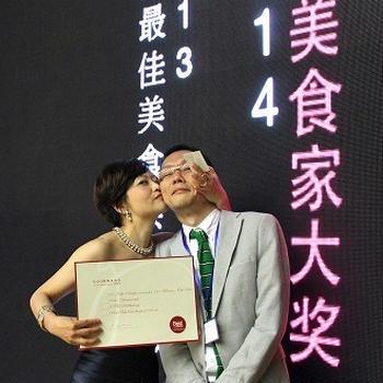 グルマン世界料理本大賞グランプリ、1等賞なんて、はじめて?@北京