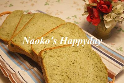 よもぎ食パン♪