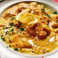 鶏胸肉柔らかレモンクリームカレー(動画レシピ)Lemon Cream curry with Chicken breast.