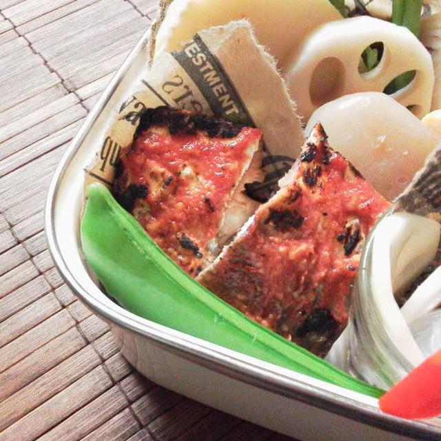 さごしの甘麹トマトソース漬けのグリルのお弁当