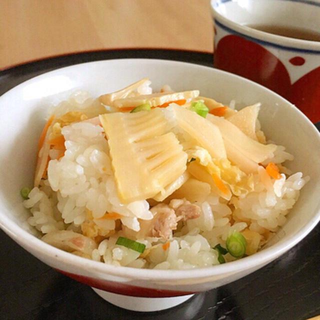 🔖🥢たけのこご飯🍚筍ご飯〜混ぜ込みver.〜