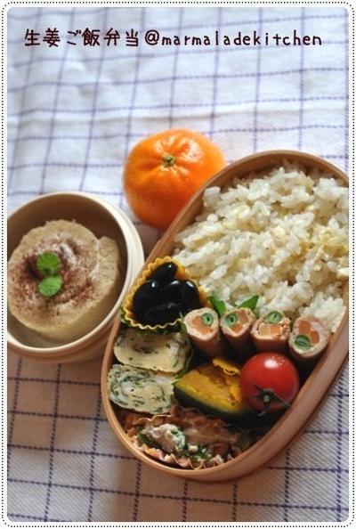 生姜ご飯弁当(わっぱ)と生姜ご飯レシピ付き♪
