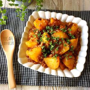 洋風・和風のアレンジたくさん♪ひき肉で作る「肉じゃが」レシピ