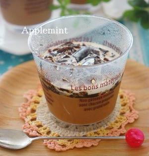 大人のためのカフェオレ&コーヒーゼリー