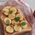 クリームチーズ不要!チーズケーキ風バナナトースト