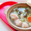 【動画レシピ☆】かんたん!海老だんご鍋の作り方☆ by 和田 良美さん