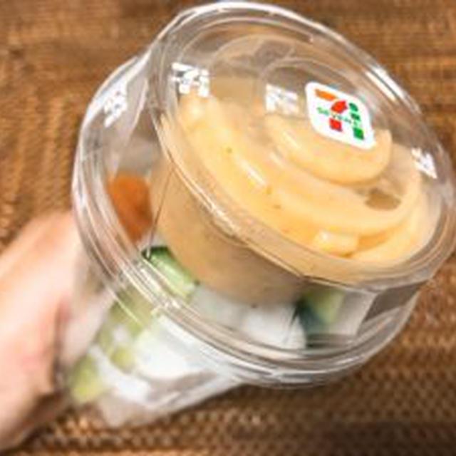 セブンイレブン「野菜スティック」再現レシピ!自家製「無限 味噌マヨ」は最強のコスパだった!