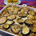夏のおいしいとこどり!ナスとジャガイモのカレーグラタン by quericoさん
