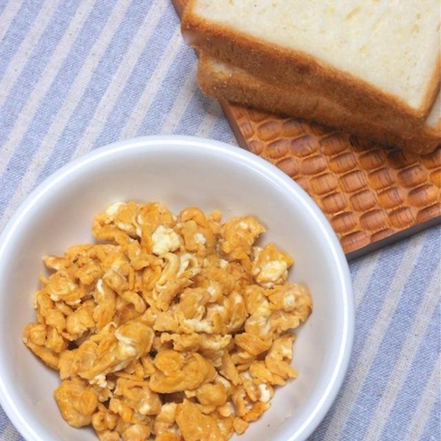 簡単時短のお弁当!冷めて美味しい〜和風みそ炒り卵。