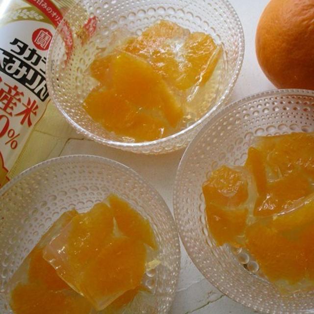 本みりんで作る♡簡単!清美タンゴールオレンジゼリー
