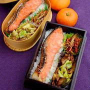 【2日分のおべんと】塩鮭弁とドライカレー弁当